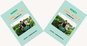 2冊セット:3,988円(税込) 送料350円